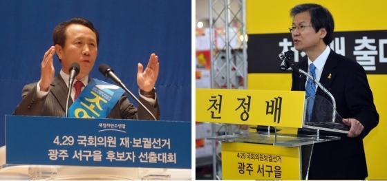 4·29 재보선이 열리는 광주 서구을에서 대결을 펼치는 조영택 새정치민주연합 후보와 천정배 후보(무소속)의 모습. /사진=뉴스1