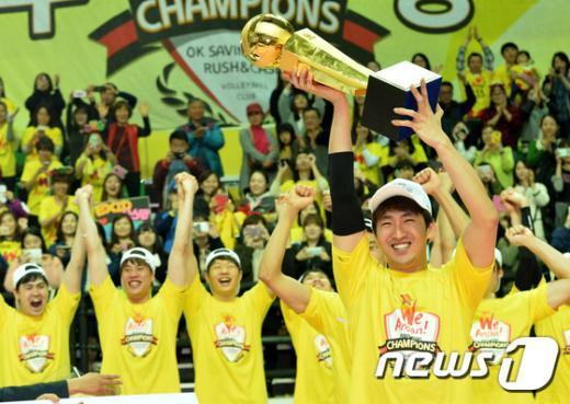 [사진]저축은행 '우리가 챔피언'