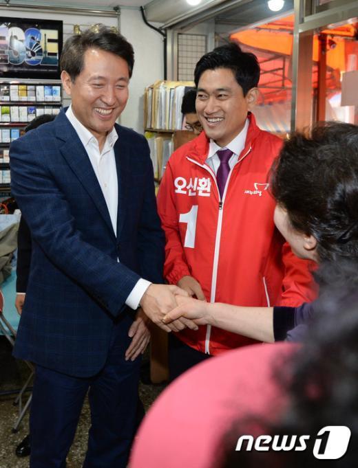 [사진]오세훈 전 시장, 오신환 후보 '깜짝' 지원사격