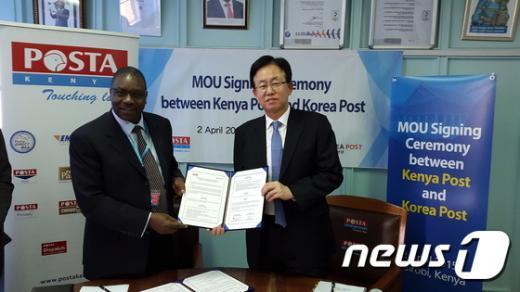 [사진]한국-케냐 우정정보기술 협력 MOU 체결