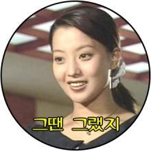 /사진=SBS '미스터Q' 방송화면 캡처