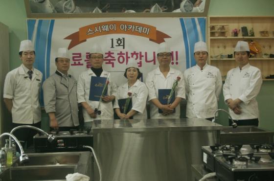 노원 맛집 추천 '스시웨이' 착한가격에 최상급 초밥요리 선사