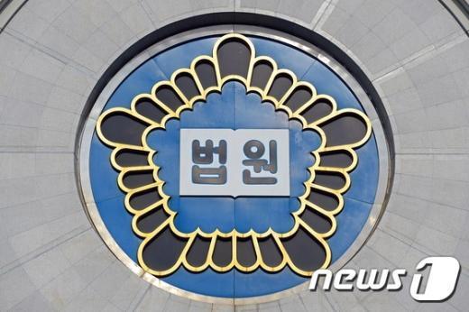서울 서초동 서울고법. /뉴스1 © News1 정회성 기자