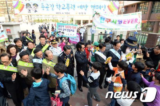 [사진]등굣길 학교폭력 예방 캠페인