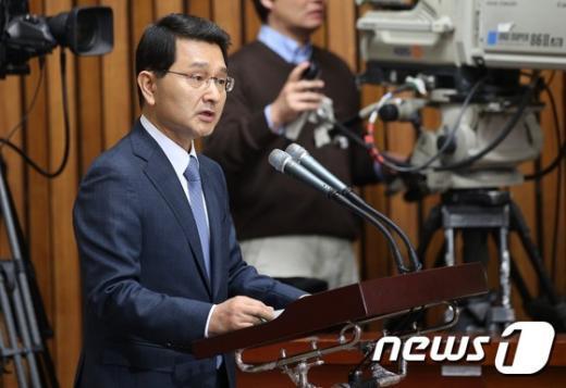 [사진]박상옥 후보자, 인사청문회 모두발언