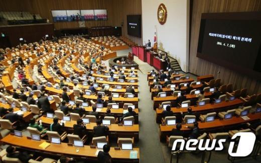 [사진]막 오른 4월 임시국회