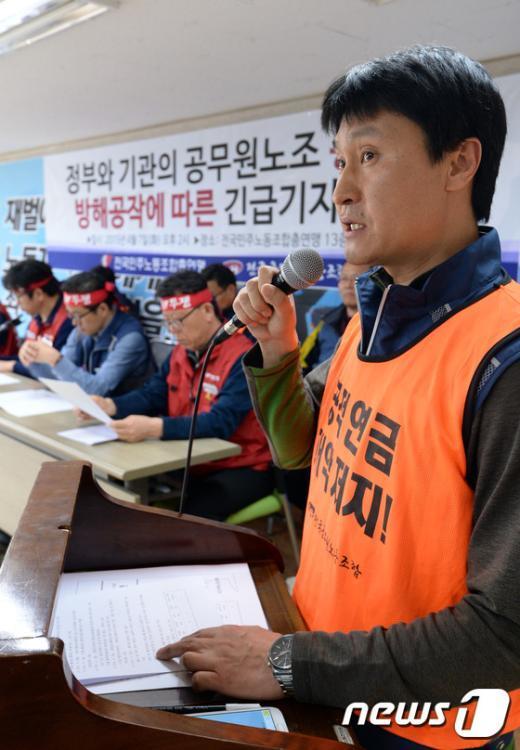 [사진]총투표 상황 발표하는 전호일 전공노 부위원장