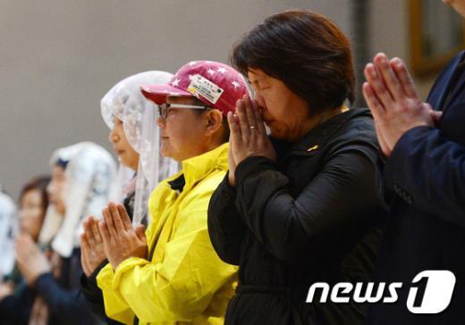 [사진]'기도 합니다'