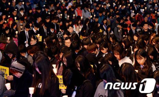 [사진]세월호 희생자들에 대한 묵념
