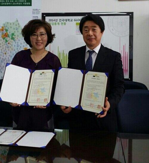 건국대 글로컬-동화콘텐츠문화원, 산학협력 협약