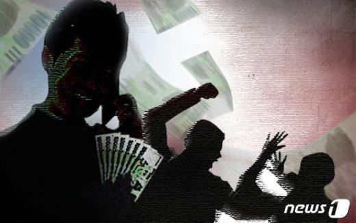 타인의 신용카드를 훔친 뒤 다양한 내용으로 보이스피싱 전화를 걸어 수천만원을 챙긴 남성이 경찰에 붙잡혔다.   © News1
