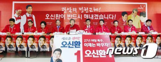 [사진]새누리당, 관악을 현장 선거대책회의