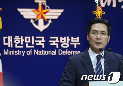 김민석 국방부 대변인. 2014.10.13/뉴스1 © News1 송원영 기자