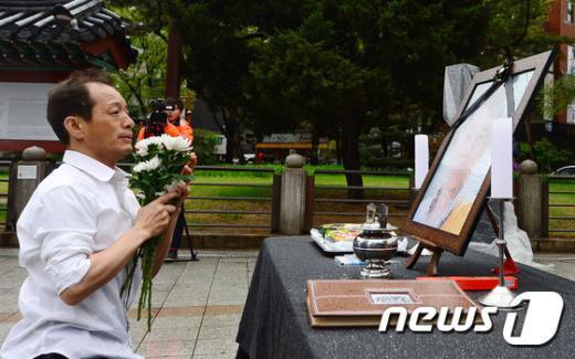 [사진]인천해바라기 의문사 희생자를 위한 추모굿