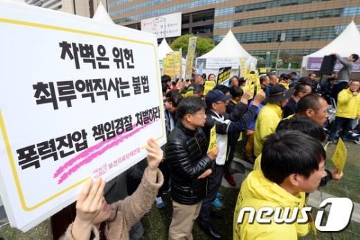 [사진]'폭력진압, 경찰 책임자 처벌하라'