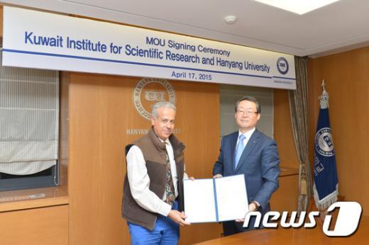 한양대는 쿠웨이트 국립과학연구원과 교육 및 연구교류에 관한 업무협약을 체결했다고 20일 밝혔다. (한양대 제공) © News1
