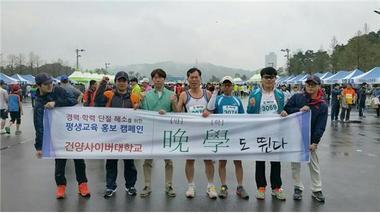 건양사이버대 제공© News1