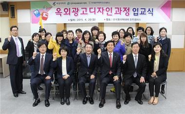 한국폴리텍대학 진주캠퍼스 제공© News1