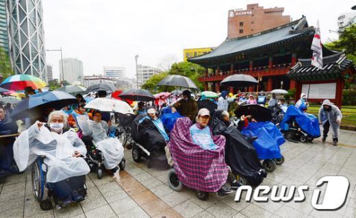 장애인의 날인 20일 서울 종로구 보신각 앞에서 420장애인차별철폐 총투쟁 결의대회가 열렸다. 2015.4.20/뉴스1 © News1 박세연 기자