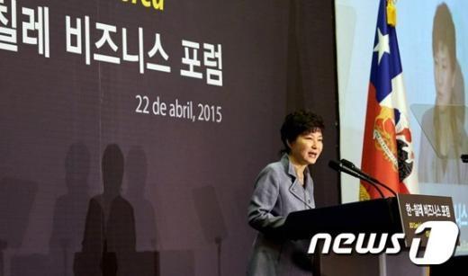 [사진]인사말하는 박근혜 대통령