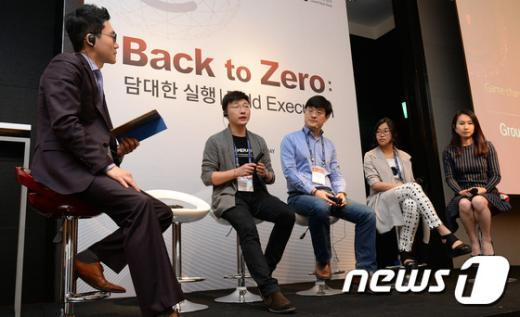 [사진]동아시아 협력을 통한 글로벌 게임 체인지