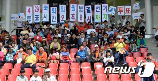 [사진]4.29 국회의원 재보궐선거 '꼭 투표 합시다'