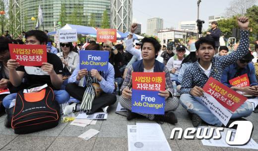 [사진]'이주노동자의 인권을 보호해달라'