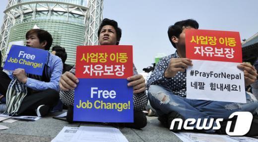 [사진]이주노동자들의 목소리