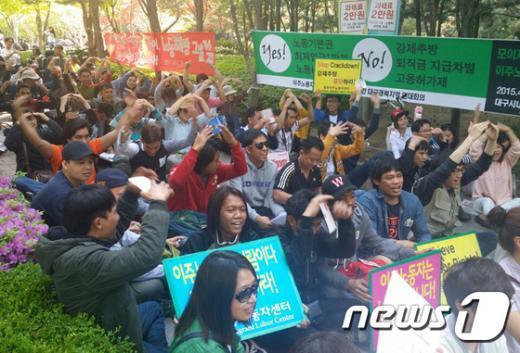 [사진]'이주노동자 최저 임금 인상하라'