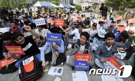 [사진]'이주노동자 사업장 이동 자유 보장하라'