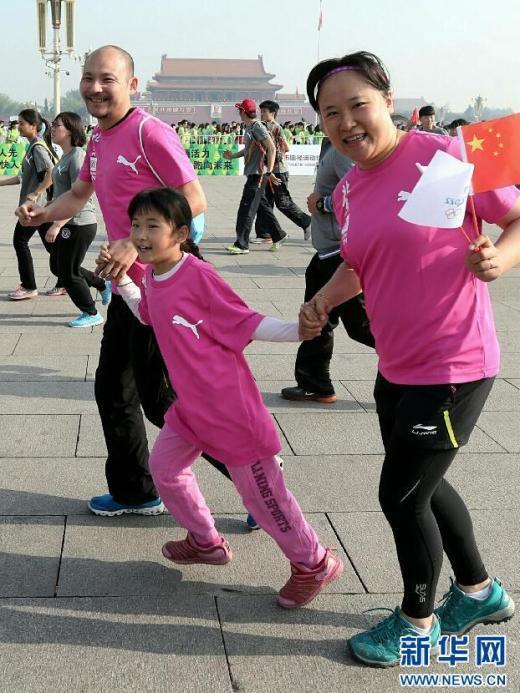 2015년 베이징 국제 장거리달리기대회 개최
