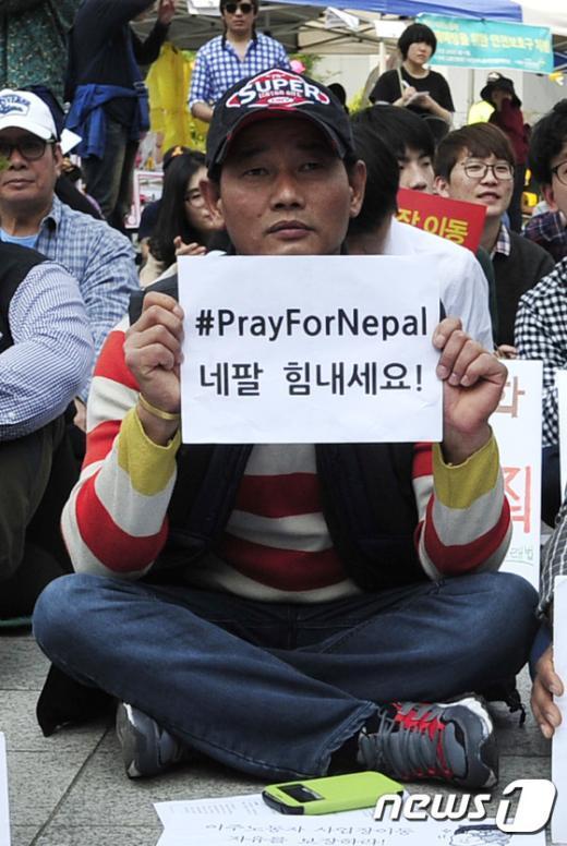 [사진]'네팔을 위해 기도합시다'