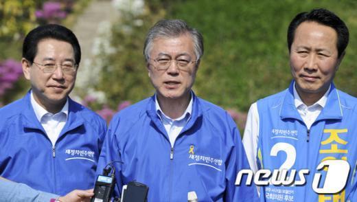 [사진]문재인 '부패정권 교체'