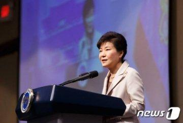 박근혜 대통령. (청와대) /뉴스1