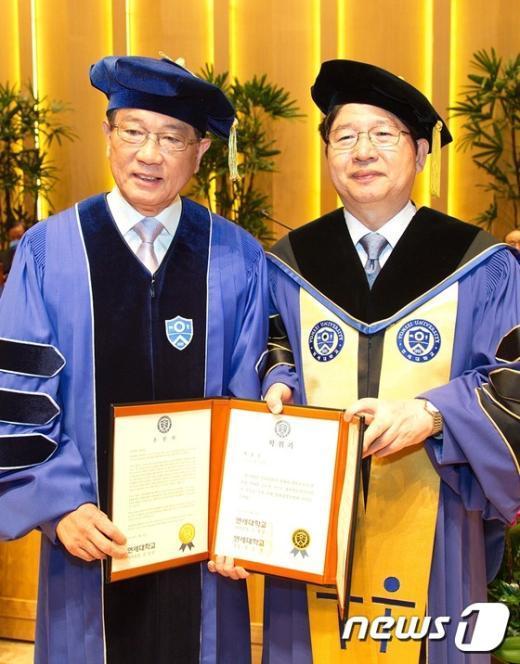 [사진]명예박사학위 받은 박삼구 금호아시아나 회장