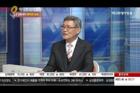 (MTN 더리더/류덕희 경동제약 회장)
