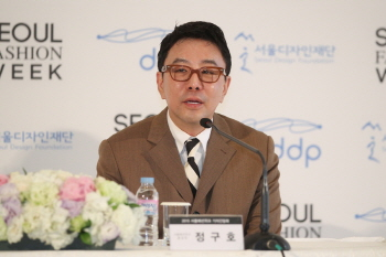 정구호 서울패션위크 총감독