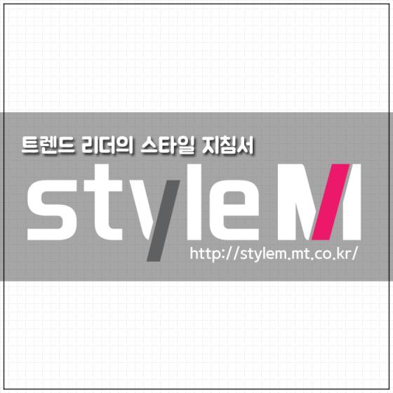 """[카드뉴스] """"무거운 파우치 안녕""""…'멀티 유즈' 뷰티 아이템"""