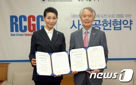 [사진]대한적십자사, 한국대학교육협의회 사회공헌협약 체결