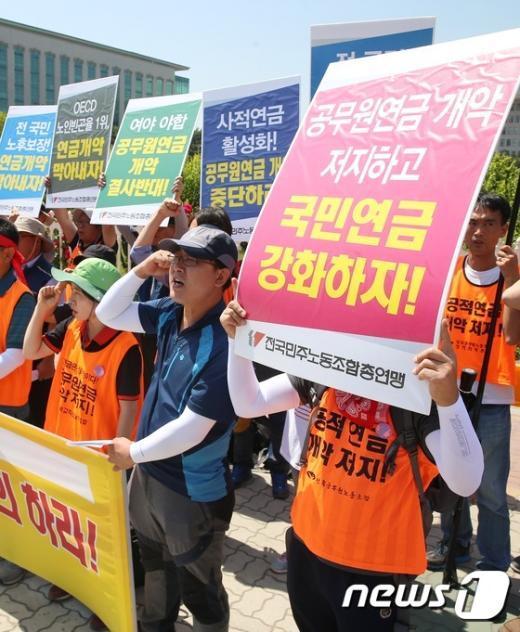 """[사진]민주노총 """"연금개악 중단하라"""""""