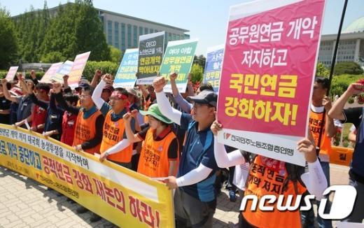 [사진]국회 앞 구호 외치는 민주노총