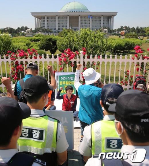 [사진]'연금개악 저지' 대국회 농성투쟁 시작