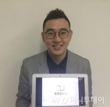 이정훈 열정팩토리 대표/사진=방윤영 기자