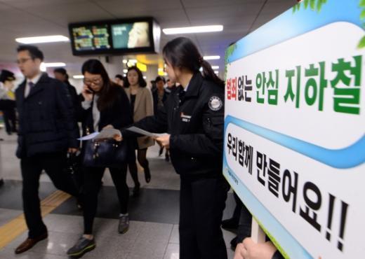 ©뉴스1 신웅수 기자