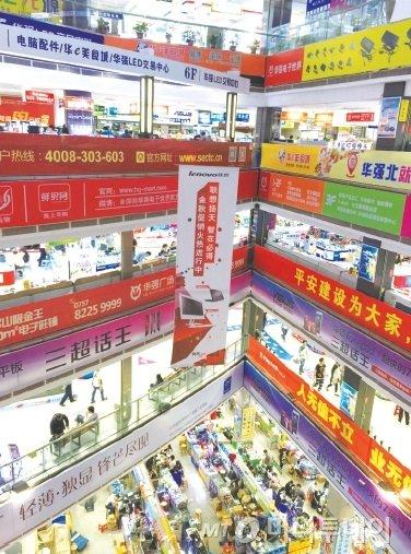 """세계 기업들 """"중국 없이는 혁신도 없다"""""""