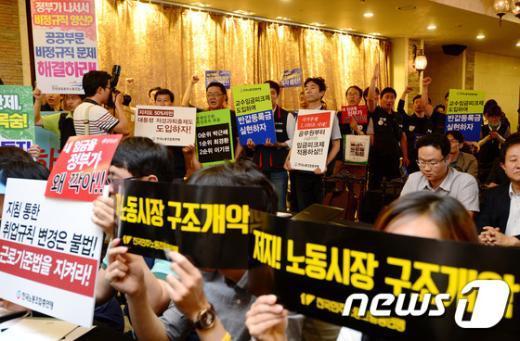 [사진]구호 외치는 노동계