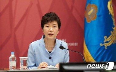 박근혜 대통령. (청와대) 2015.5.13/뉴스1 © News1 송원영 기자