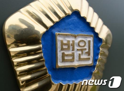 /뉴스1 © News1 정회성 기자