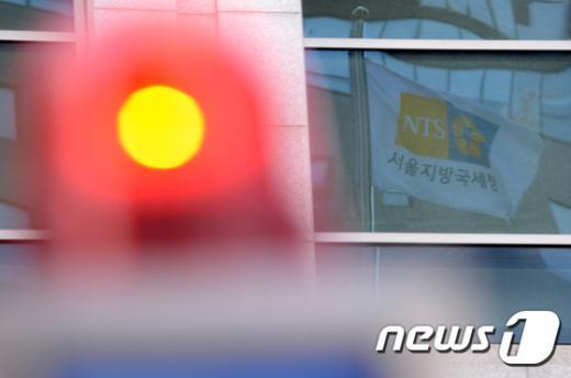 /뉴스1 © News1 이동원 기자