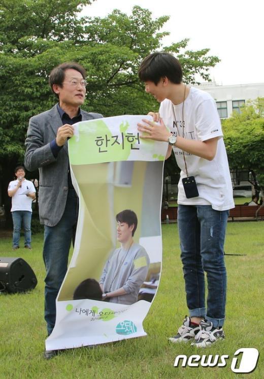[사진]조희연 교육감, 오디세이학교 입학식 참석